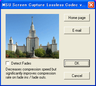 最強可逆コーデック MSU Screen Capture Lossless Codec